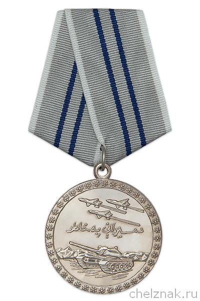 награда за отвагу