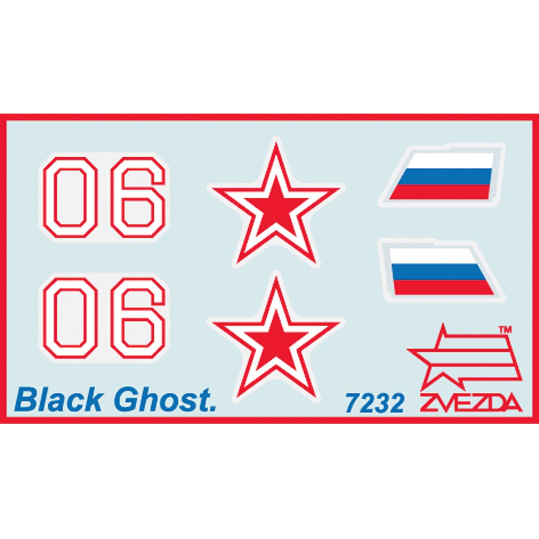 ка 58 черный призрак видео