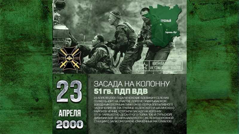 104 воздушно десантная дивизия