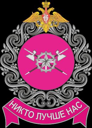 205 бригада буденновск адрес