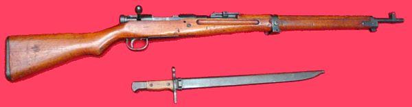 arisaka type 38