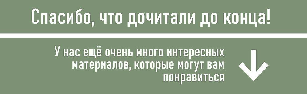 монголо татарское нашествие карта