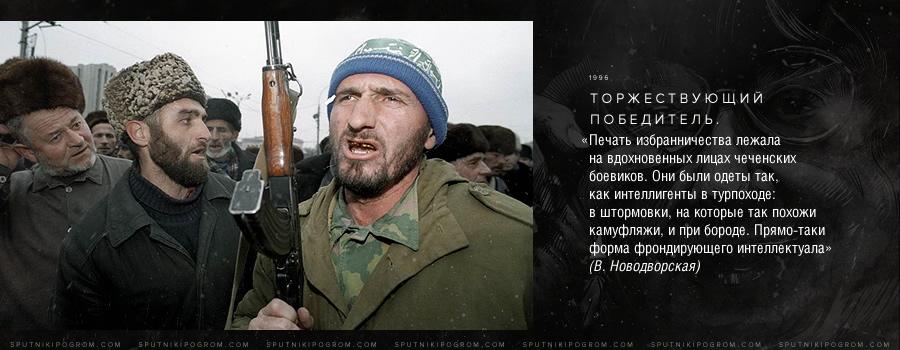 сколько человек погибло в чеченской войне