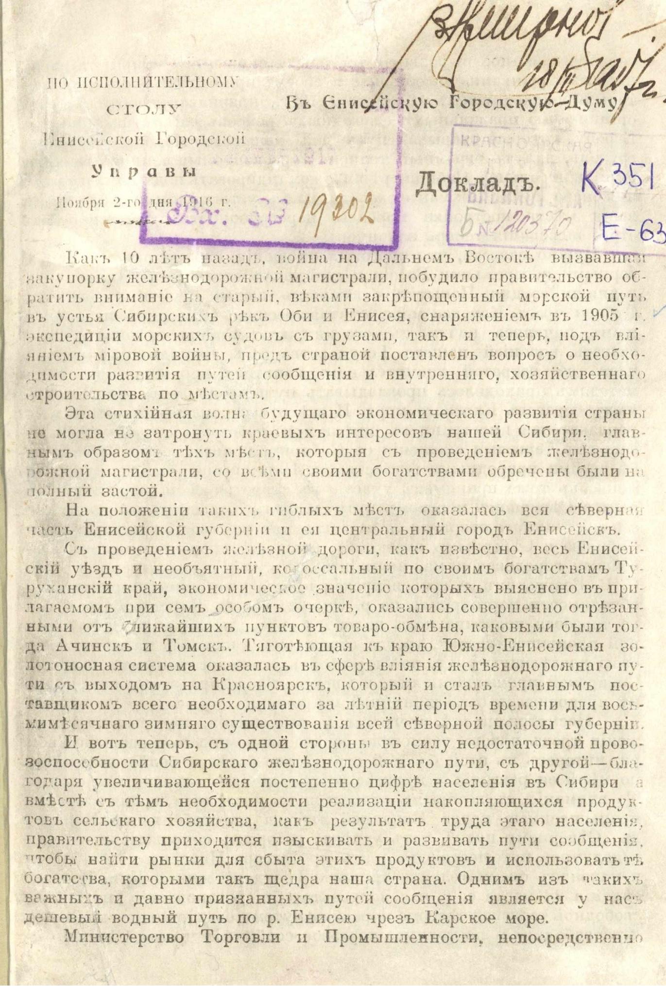 дарданелльская операция 1915