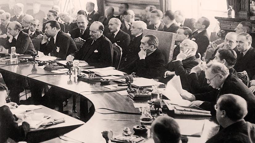 версальская конференция дата