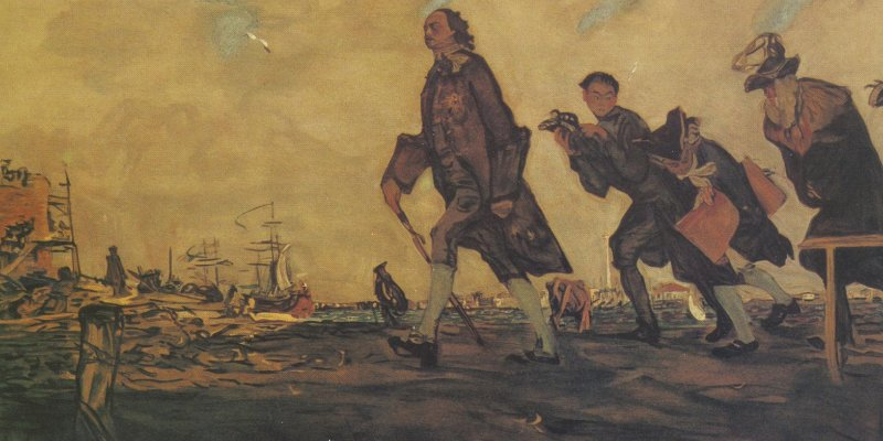 история военно морского флота