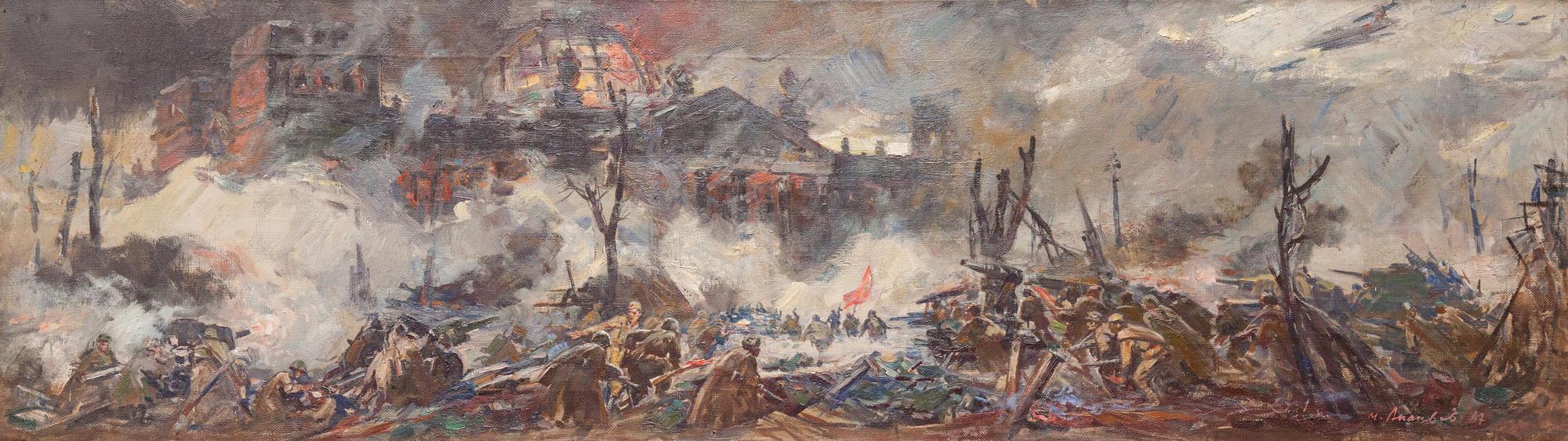 рейхстаг 1945