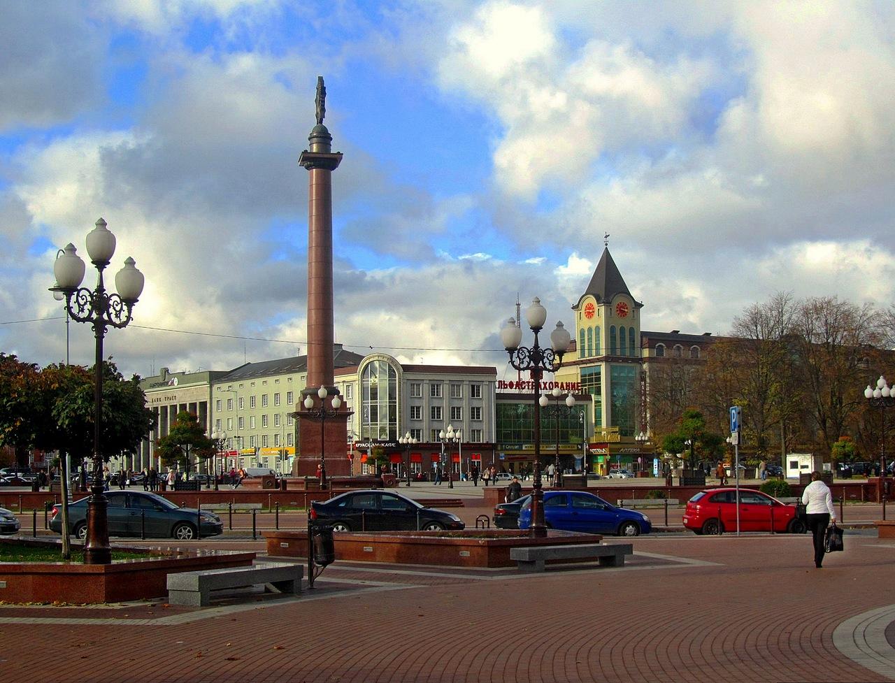 калининград до войны