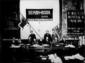 28 февраля 1917 года событие