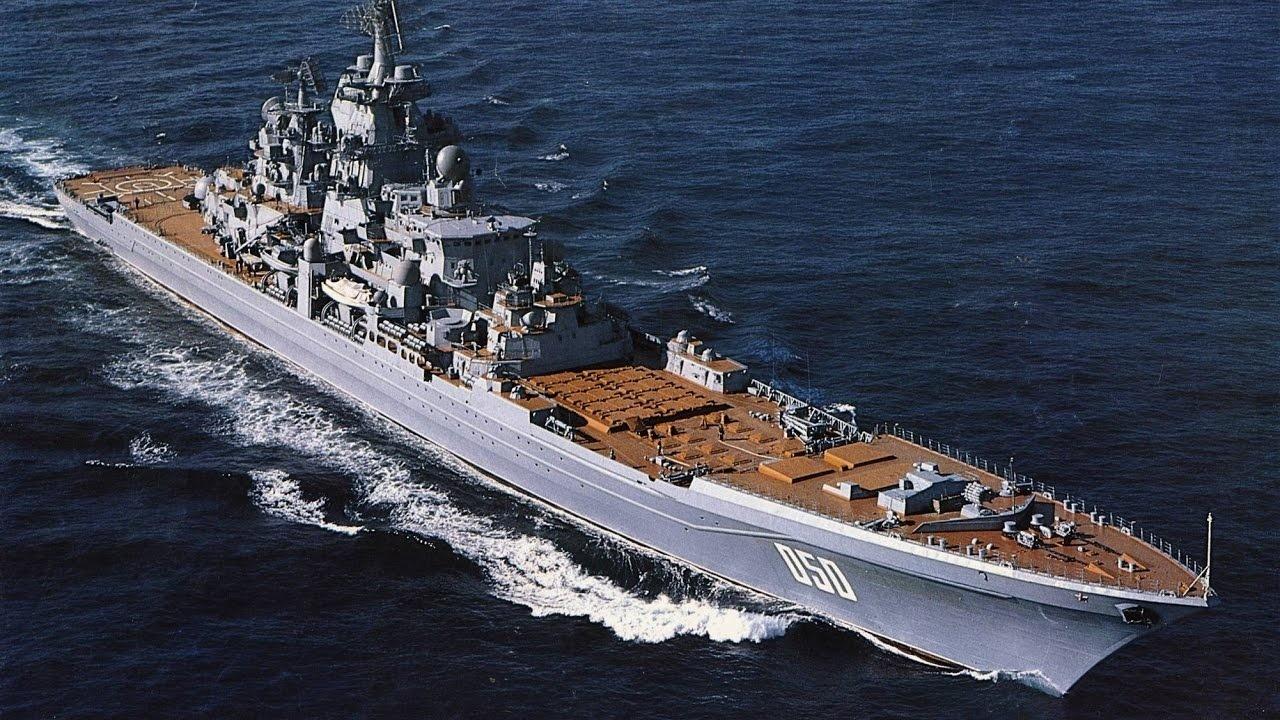 северный флот состав