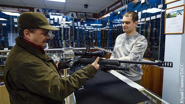 что относится к гражданскому оружию