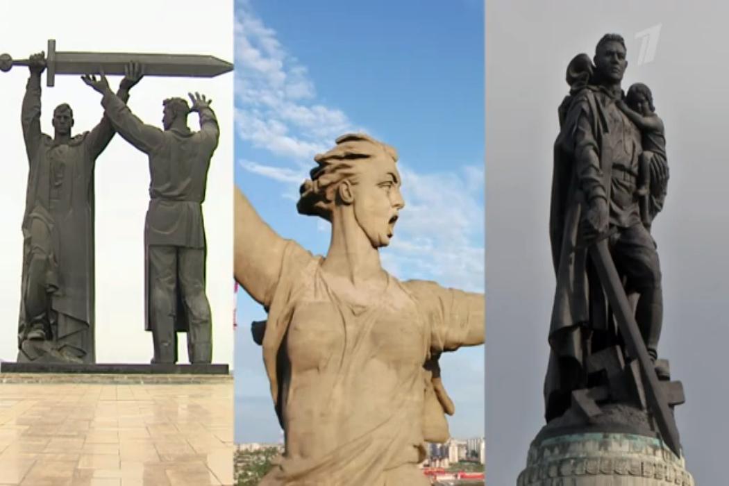3 памятника родина мать
