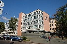 военный университет минобороны рф официальный сайт