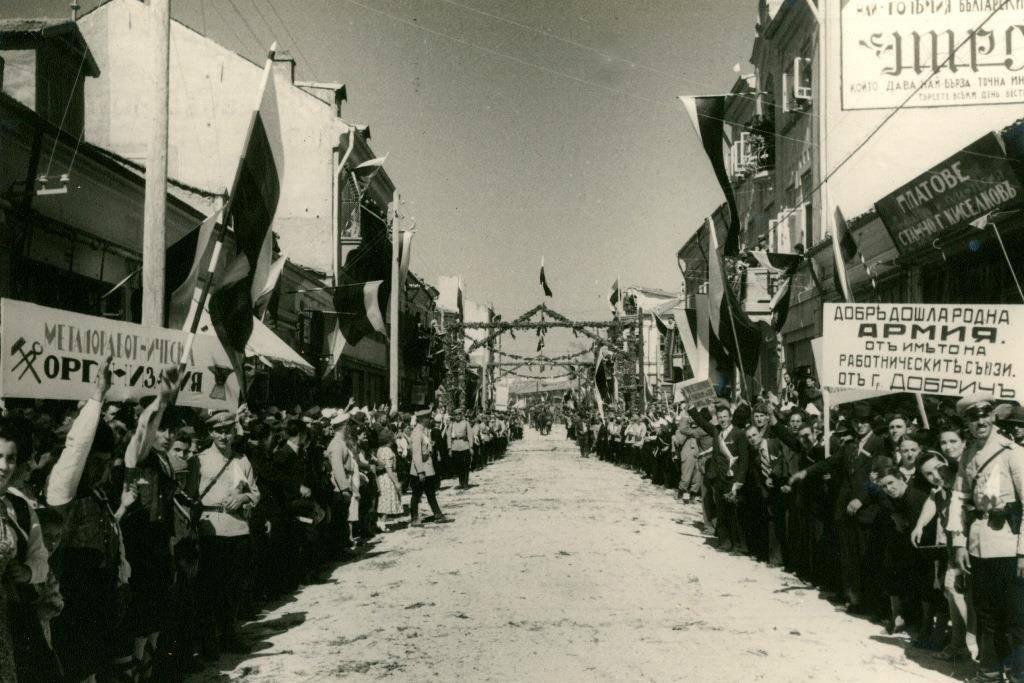 болгария в первой мировой