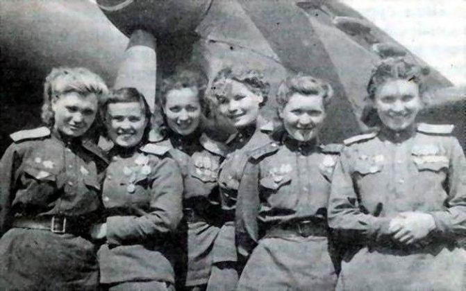 женщины во время великой отечественной войны