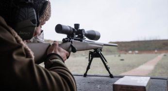 короткое ружье для самообороны