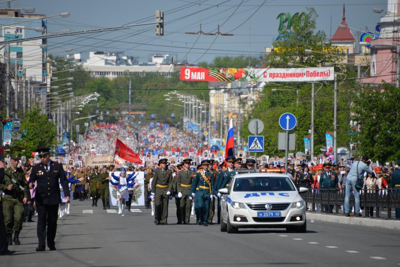 фото празднования 9 мая