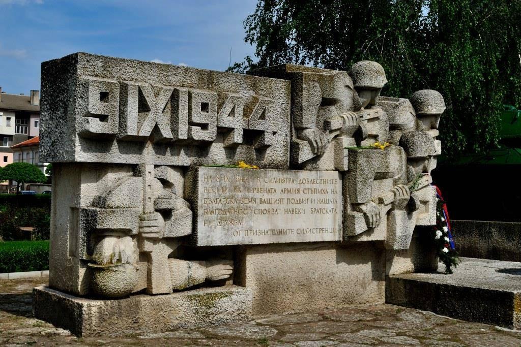 вступление болгарии в первую мировую