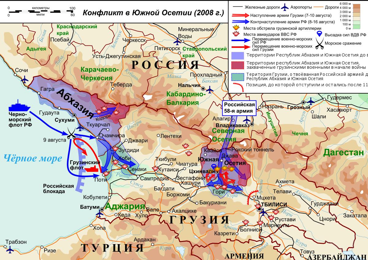 конфликт в сербии