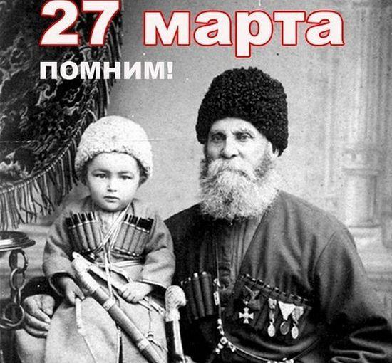почему депортировали чеченцев