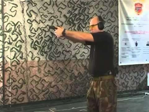 как научиться стрелять из пм