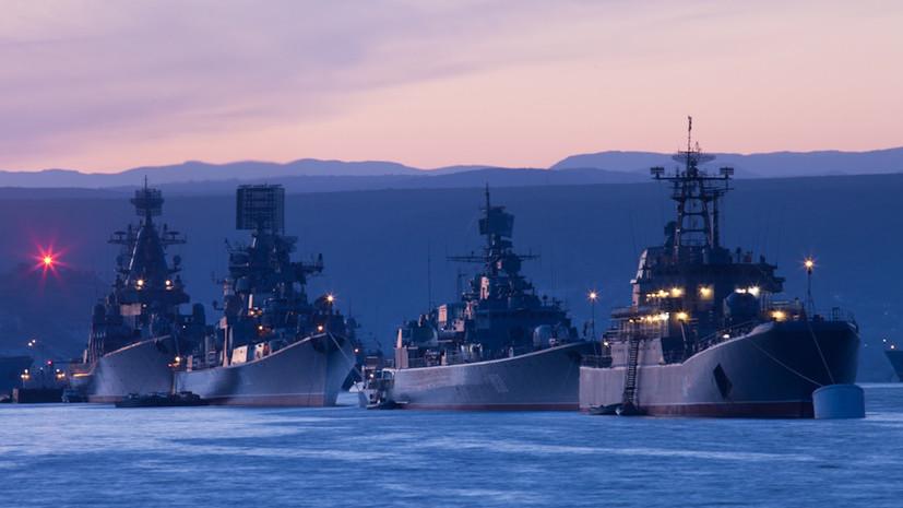 американский флот