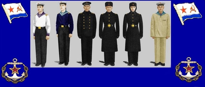 форма полковника