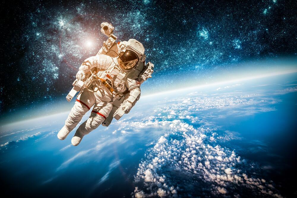 что выше космоса