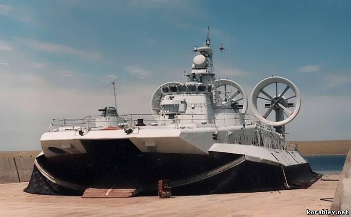 десантный корабль на воздушной подушке зубр