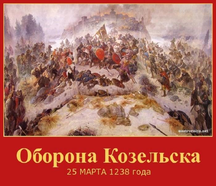 злой город монголо татары называли