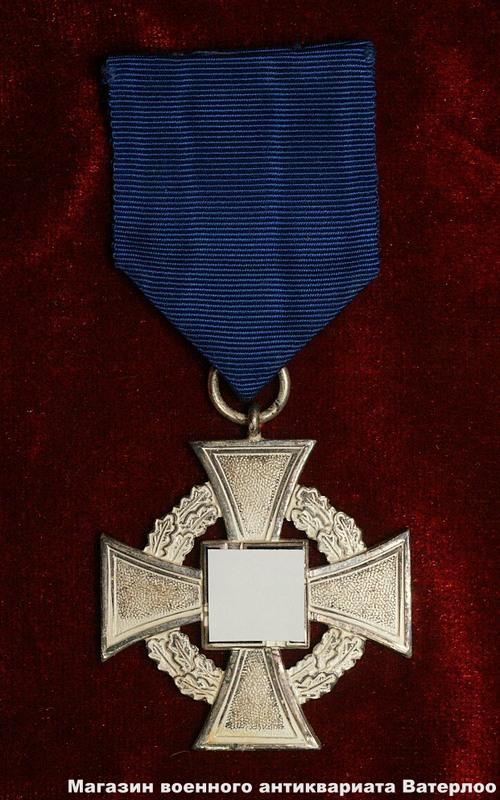 награды вермахта