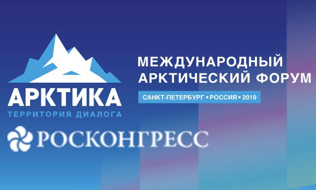 высокие технологии в россии
