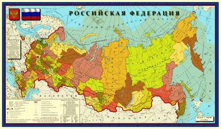 кавказ это восток или нет
