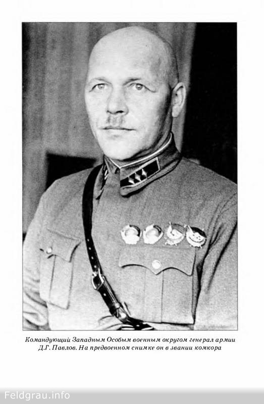 дмитрий григорьевич