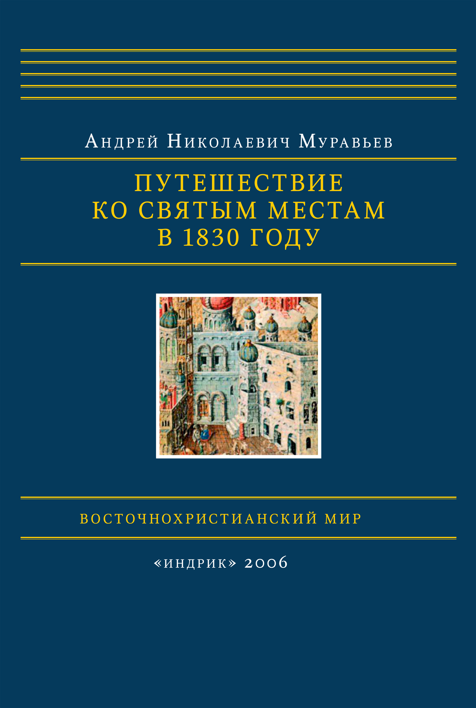 юстиниан император византии