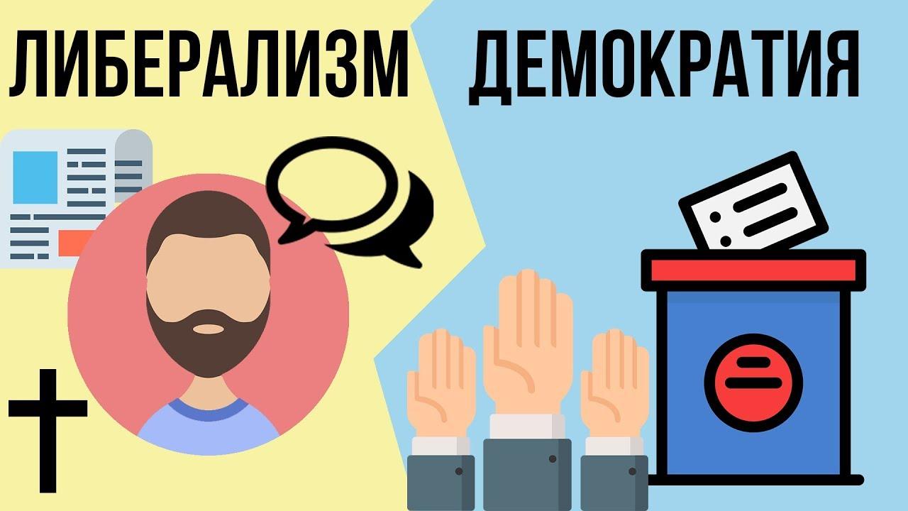 либерализм в россии 19 века