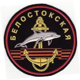 336 бригада