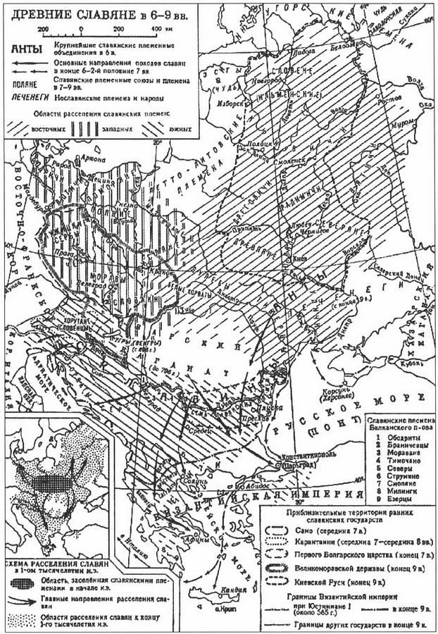 славянские народы список