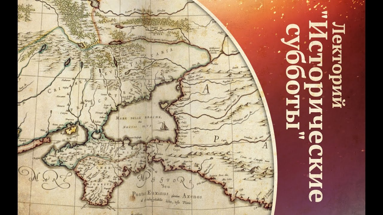 доклад на тему крымское ханство