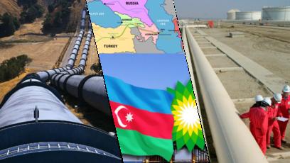 трубопровод баку тбилиси джейхан