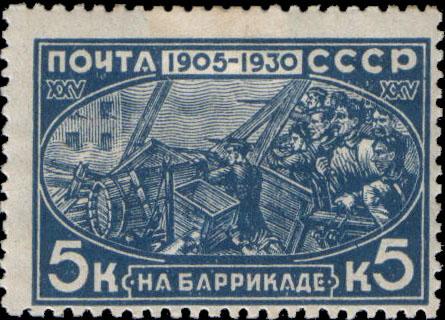 декабрьское восстание в москве 1905