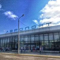 аэропорт комсомольск на амуре