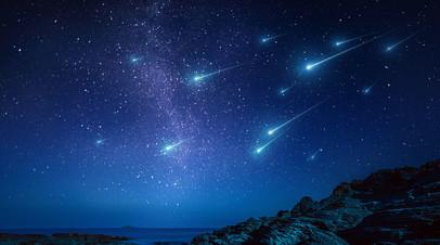 метеориты упавшие на землю