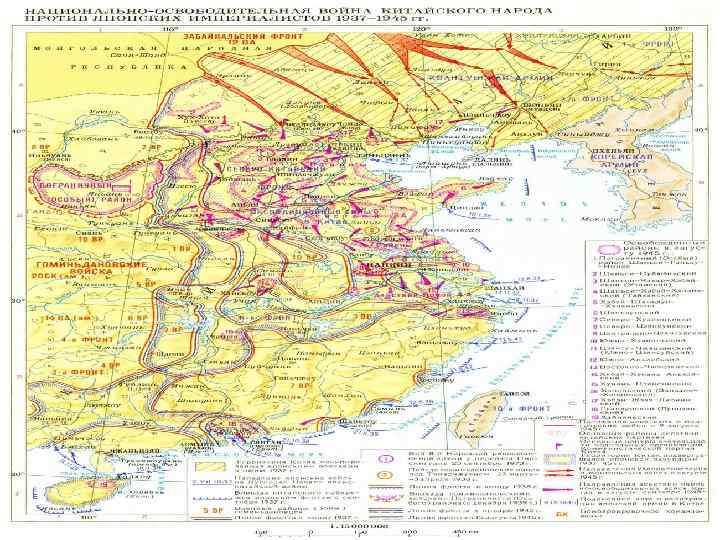 японско китайская война 1937 1945