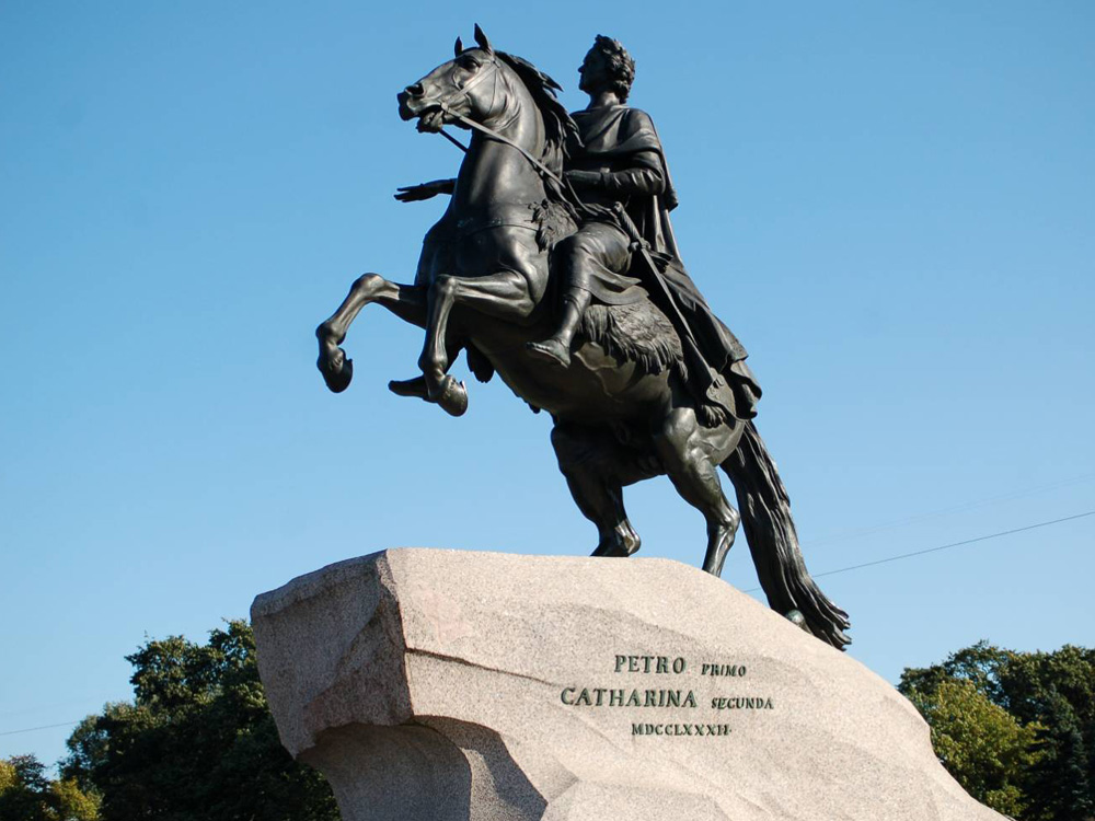 петр 1 на коне