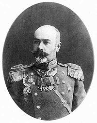 наступление армии деникина на москву