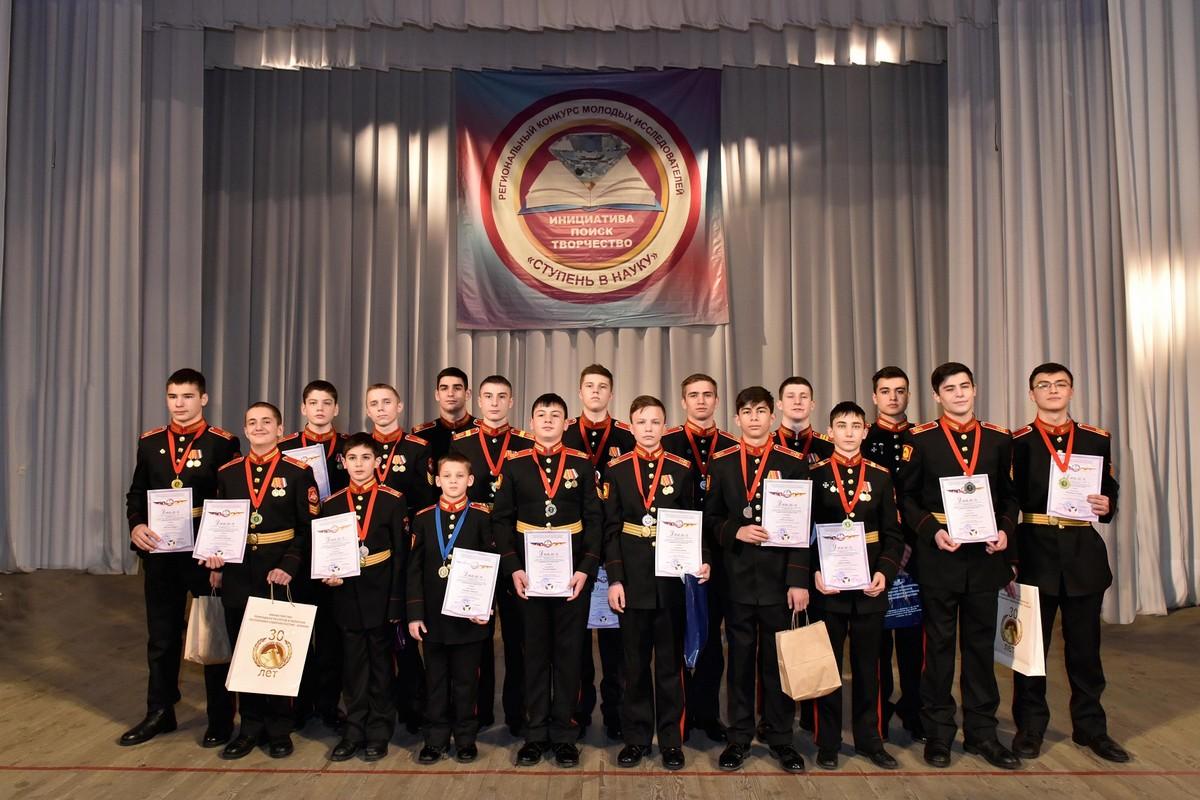 северо кавказское суворовское училище