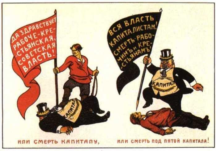 главнокомандующие красной армии
