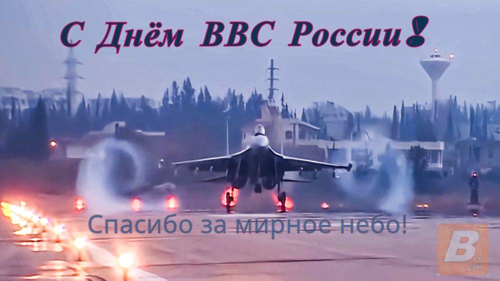 день пво в россии