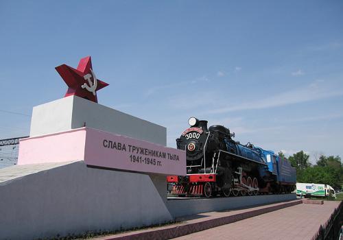 памятники второй мировой войны в россии